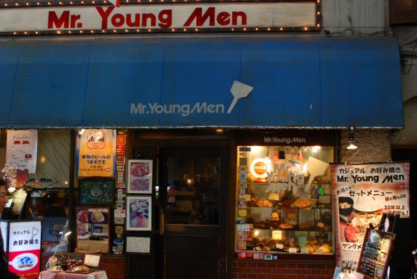 Mr Youngmen Ramen shopfront
